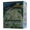 Боярышник (цветы с листом)  25г