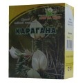 Карагана гривастая (трава) 20г