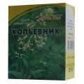 Копьевник (какалия копьевидная) трава 30г