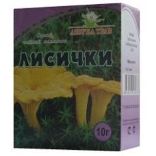 Лисички (грибы) 10г