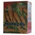 Морковь (семена)  40г