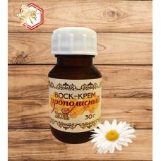 Воск-крем прополисный (прополиса 20%) 30 гр
