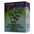 Лапчатка серебристая (трава) 25г