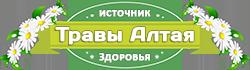 Травы Алтая - Лекарственные травы, растения в Красноярске